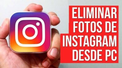Photo of How do I delete all photos posted on my Instagram account? - Step by step