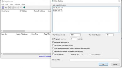 Photo of How to ping multiple IP addresses at the same time